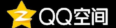 信息无障碍-无障碍优化-QQ空间